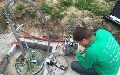 Législation Réglementation citerne mazout existante MOINS de 3.000 litres à Bruxelles